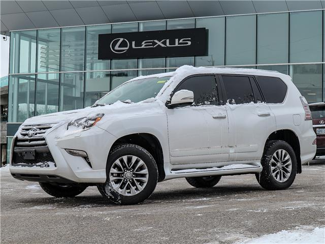 2014 Lexus GX 460 Premium (Stk: 12807G) in Richmond Hill - Image 1 of 28