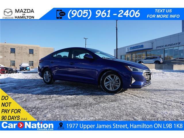 2020 Hyundai Elantra  (Stk: 946966) in Hamilton - Image 1 of 36