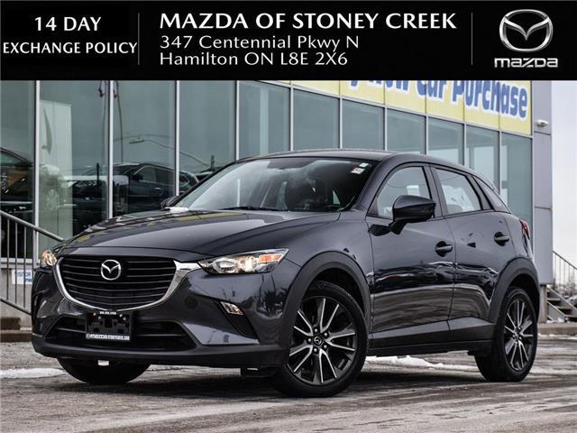2017 Mazda CX-3 GX (Stk: SU1481B) in Hamilton - Image 1 of 22