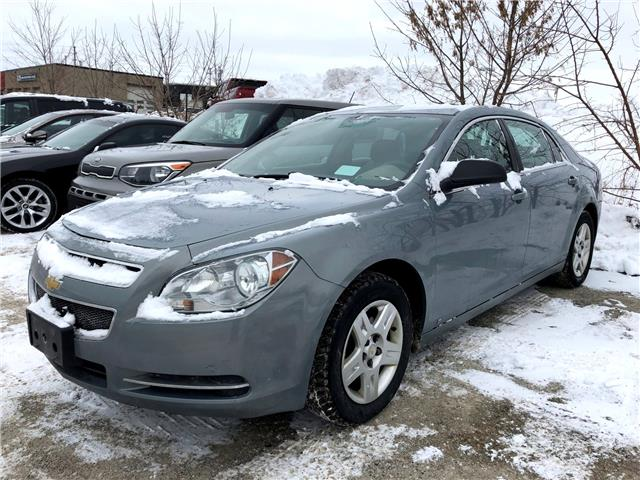 2009 Chevrolet Malibu LS (Stk: 263332) in Milton - Image 1 of 1
