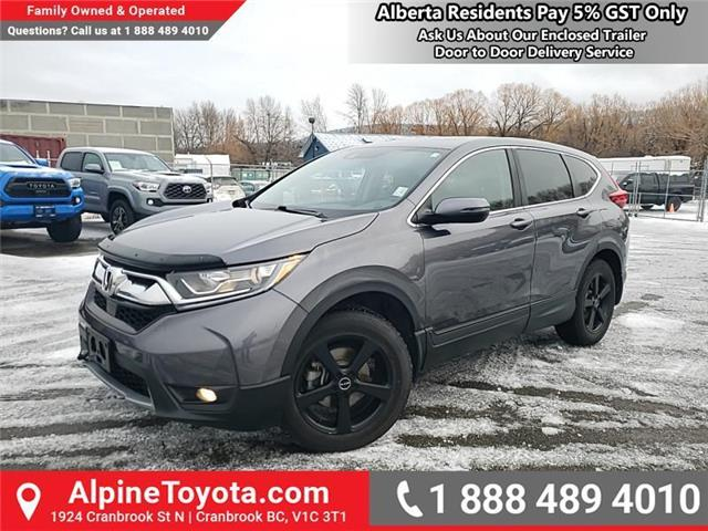 2017 Honda CR-V EX-L (Stk: C015193A) in Cranbrook - Image 1 of 23