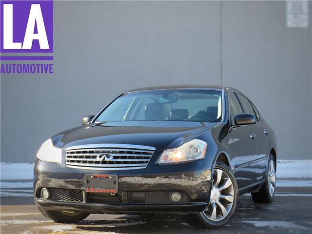 2006 Infiniti M35x Luxury (Stk: 3275) in North York - Image 1 of 30