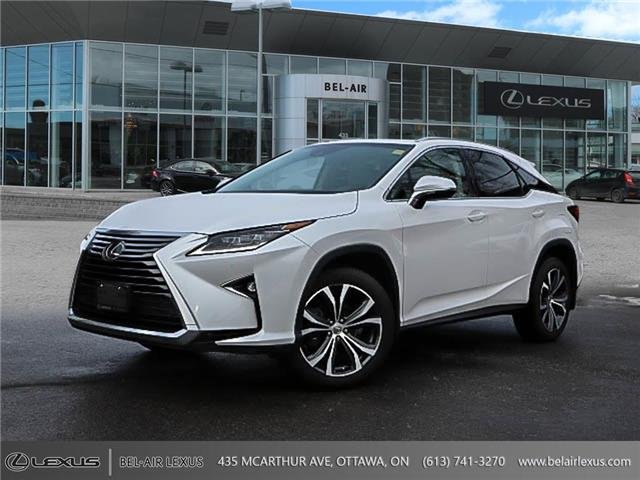 2017 Lexus RX 350 Base (Stk: L0626A) in Ottawa - Image 1 of 27