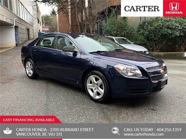 2010 Chevrolet Malibu LS (Stk: B19210) in Vancouver - Image 1 of 22