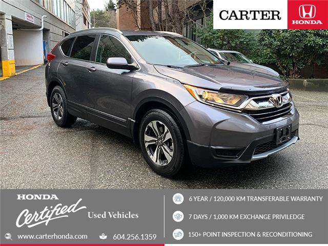 2017 Honda CR-V LX (Stk: 2L05451) in Vancouver - Image 1 of 22