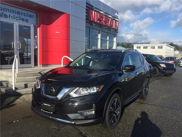 2020 Nissan Rogue SL (Stk: N05-8912) in Chilliwack - Image 1 of 1
