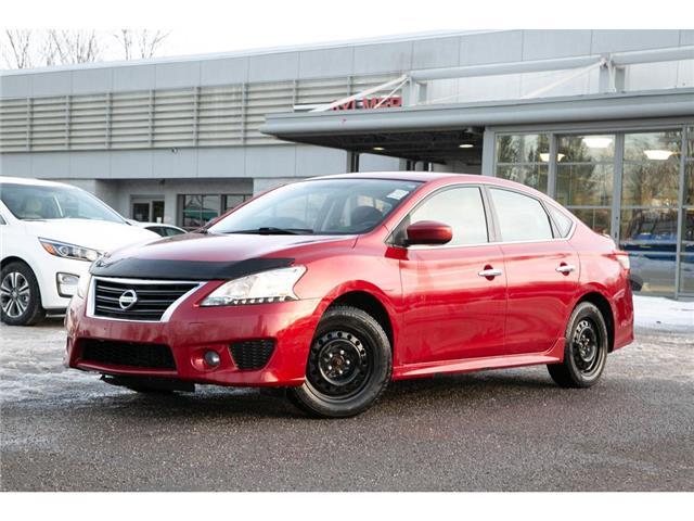 2013 Nissan Sentra  (Stk: 20505A) in Gatineau - Image 1 of 25