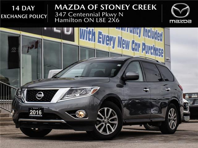 2016 Nissan Pathfinder  (Stk: SN1206A) in Hamilton - Image 1 of 22