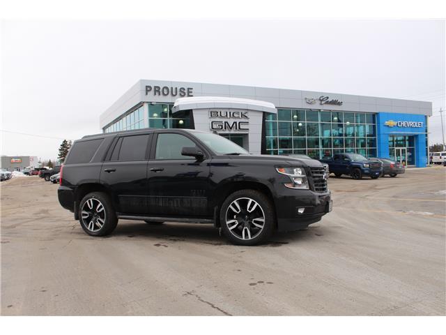 2020 Chevrolet Tahoe Premier (Stk: 9464-20) in Sault Ste. Marie - Image 1 of 1