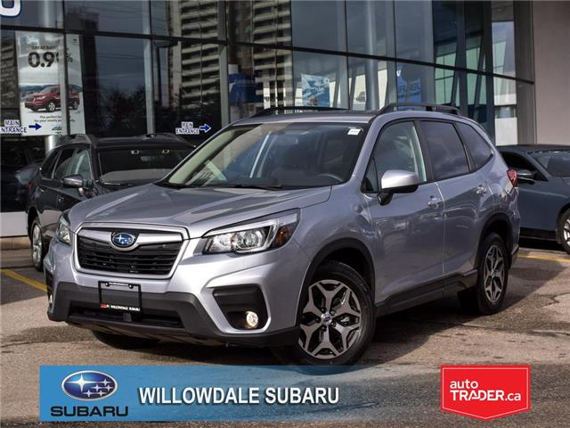 2019 Subaru Forester 2.5i Convenience >>BLUETOOTH CONNECTIVITY<< (Stk: 19D56) in Toronto - Image 1 of 29
