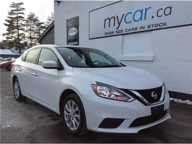 2017 Nissan Sentra 1.8 SV (Stk: 200087) in Richmond - Image 1 of 21