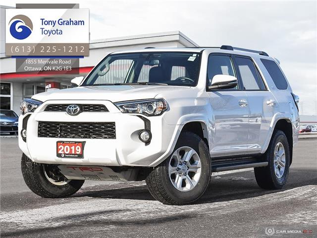 2019 Toyota 4Runner SR5 (Stk: U9225A) in Ottawa - Image 1 of 30