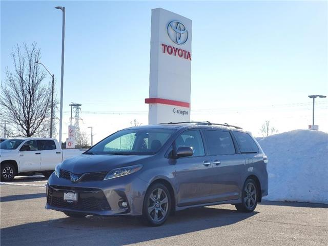 2018 Toyota Sienna  (Stk: P2371B) in Bowmanville - Image 1 of 29