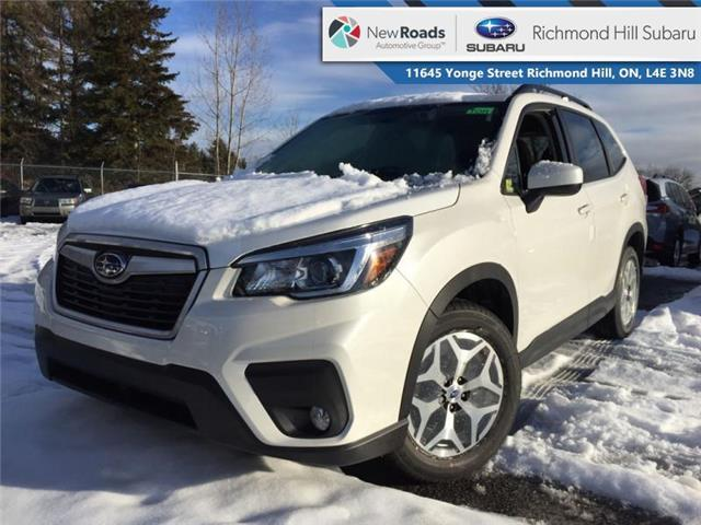 2020 Subaru Forester Convenience (Stk: 34292) in RICHMOND HILL - Image 1 of 22