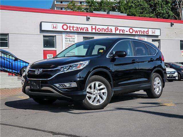 2016 Honda CR-V SE (Stk: H78310) in Ottawa - Image 1 of 28