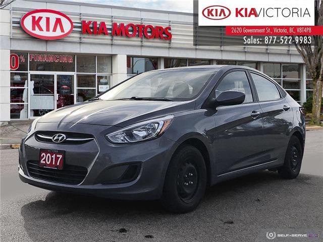 2017 Hyundai Accent L (Stk: SD19-209A) in Victoria - Image 1 of 20