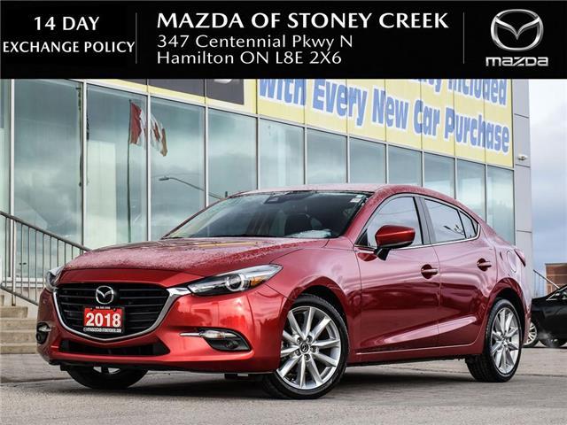 2018 Mazda Mazda3 GT (Stk: SU1501) in Hamilton - Image 1 of 22