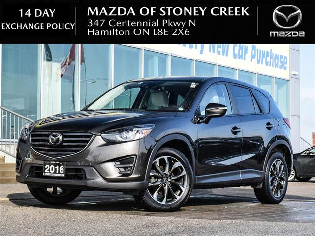 2016 Mazda CX-5 GT (Stk: SN1544A) in Hamilton - Image 1 of 23