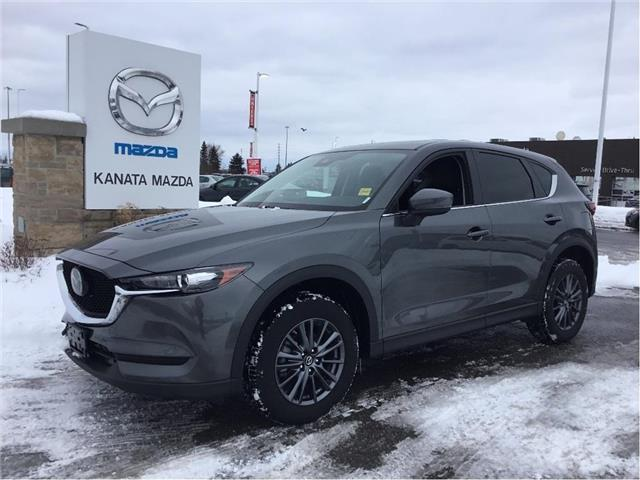 2019 Mazda CX-5 GS (Stk: m962) in Ottawa - Image 1 of 24
