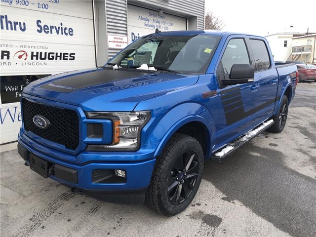 2020 Ford F-150 XLT (Stk: 20078) in Cornwall - Image 1 of 11