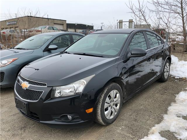 2013 Chevrolet Cruze LT Turbo (Stk: 273067) in Milton - Image 1 of 1