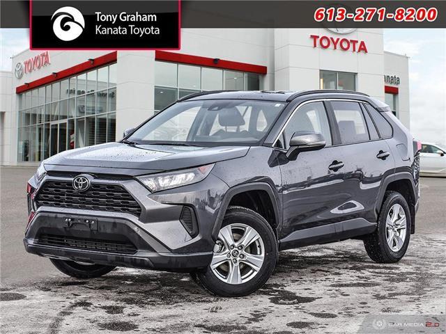 2019 Toyota RAV4 LE (Stk: B2927) in Ottawa - Image 1 of 27