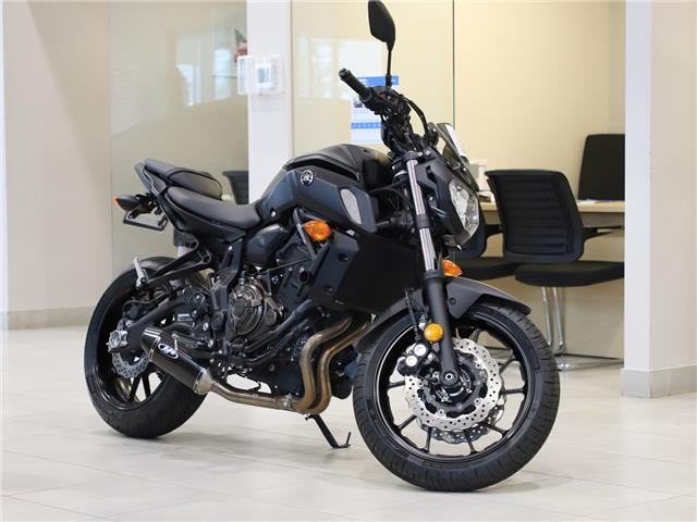 2019 Yamaha MT07  (Stk: A0H985) in Hamilton - Image 1 of 17