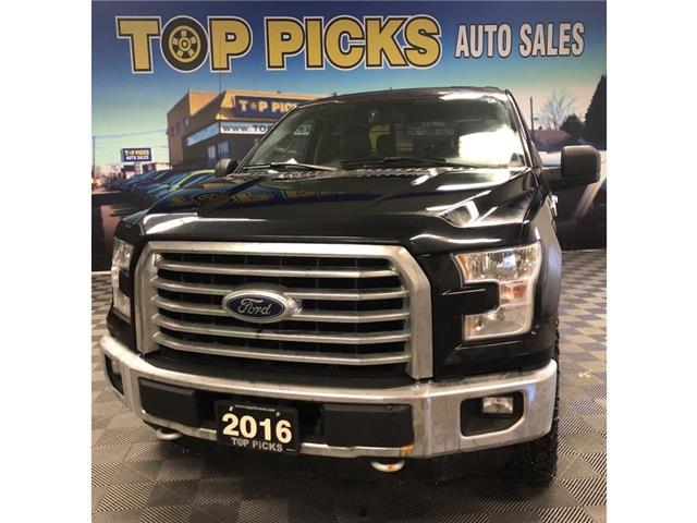 2016 Ford F-150  (Stk: 159988) in NORTH BAY - Image 1 of 25