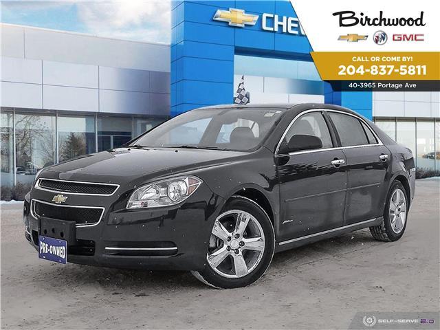2012 Chevrolet Malibu LT Platinum Edition (Stk: F31ER3) in Winnipeg - Image 1 of 27
