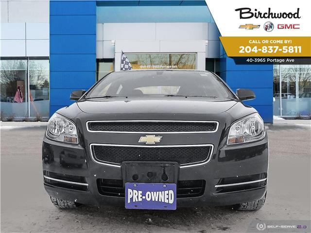 2012 Chevrolet Malibu LT Platinum Edition (Stk: F31ER3) in Winnipeg - Image 2 of 27