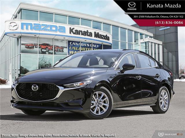 2019 Mazda Mazda3 GS (Stk: 10764) in Ottawa - Image 1 of 23