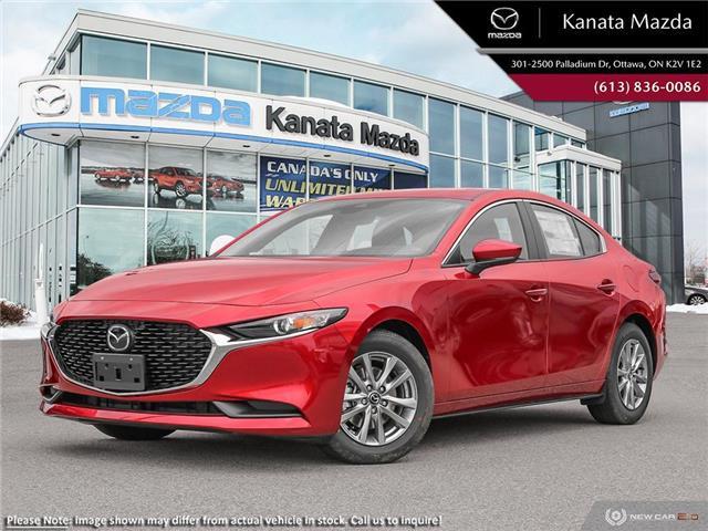2019 Mazda Mazda3 GS (Stk: 10654) in Ottawa - Image 1 of 23