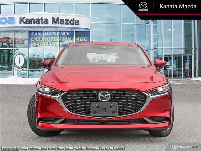 2019 Mazda Mazda3 GS (Stk: 10654) in Ottawa - Image 2 of 23