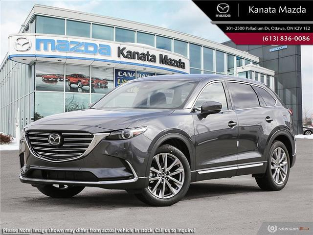 2019 Mazda CX-9 Signature (Stk: 10481) in Ottawa - Image 1 of 23