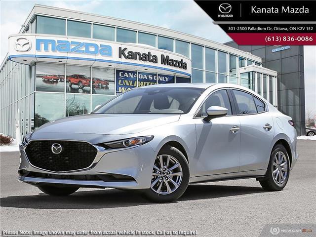 2019 Mazda Mazda3 GS (Stk: 10677) in Ottawa - Image 1 of 23