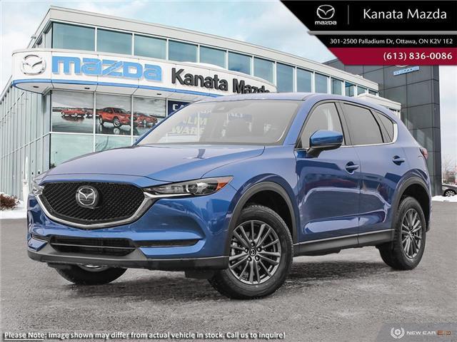 2020 Mazda CX-5 GS (Stk: 11259) in Ottawa - Image 1 of 23
