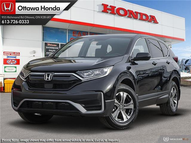 2020 Honda CR-V LX (Stk: 331110) in Ottawa - Image 1 of 23