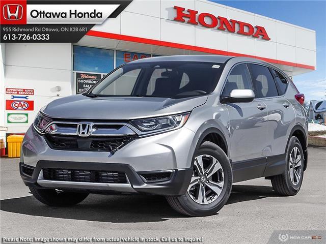 2019 Honda CR-V LX (Stk: 316210) in Ottawa - Image 1 of 23