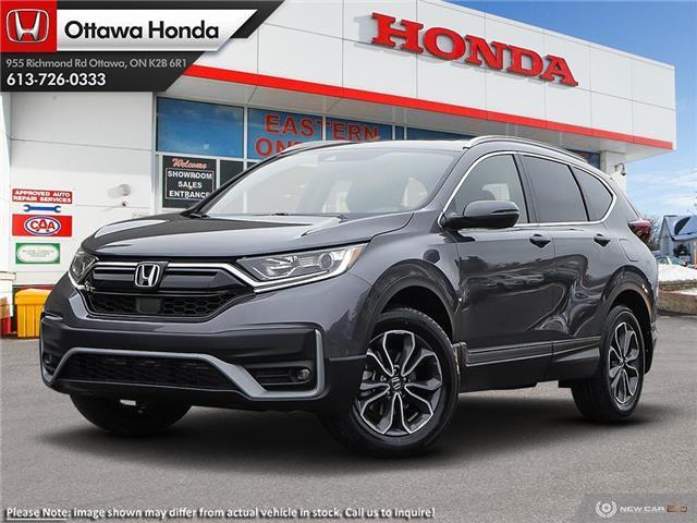2020 Honda CR-V EX-L (Stk: 331880) in Ottawa - Image 1 of 23