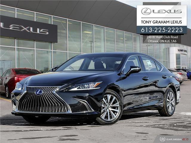 2020 Lexus ES 300h Premium (Stk: P8744) in Ottawa - Image 1 of 29