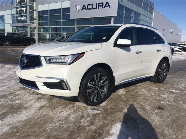 2020 Acura MDX Elite (Stk: 50082) in Saskatoon - Image 1 of 19