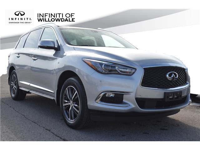 2017 Infiniti QX60  (Stk: U16677) in Thornhill - Image 1 of 29