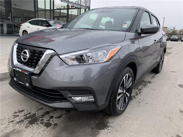 2020 Nissan Kicks SV (Stk: T20069) in Kamloops - Image 1 of 21