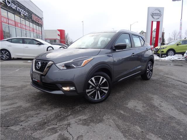 2020 Nissan Kicks SR (Stk: LL492462) in Bowmanville - Image 1 of 41