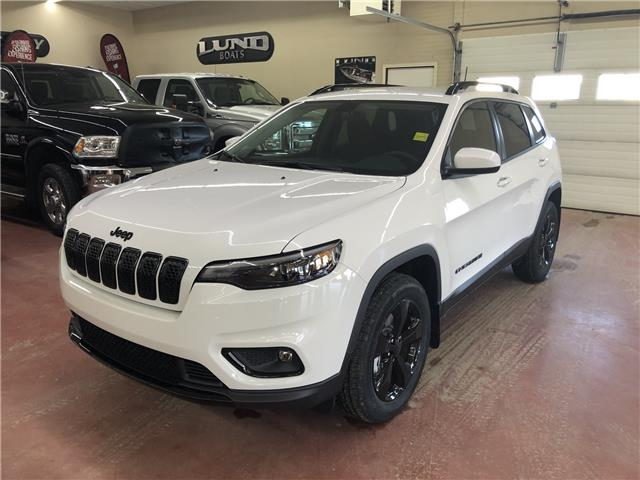 2020 Jeep Cherokee North (Stk: T20-76) in Nipawin - Image 1 of 21