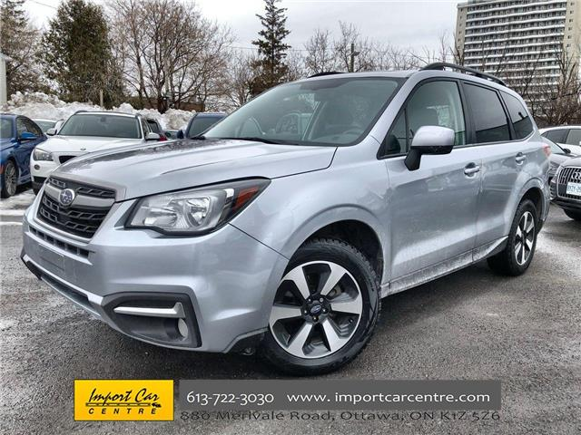 2018 Subaru Forester 2.5i Touring (Stk: 587580) in Ottawa - Image 1 of 26