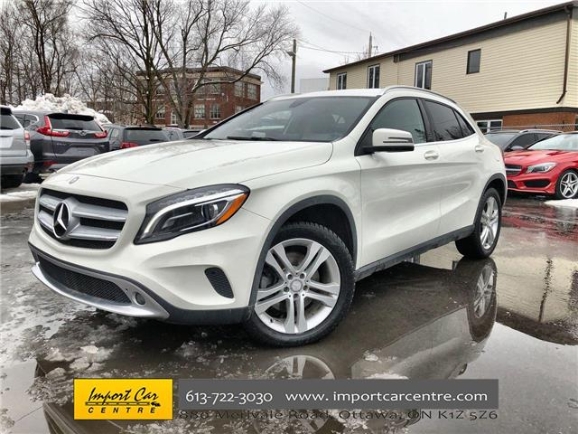 2016 Mercedes-Benz GLA-Class Base (Stk: 21503) in Ottawa - Image 1 of 25