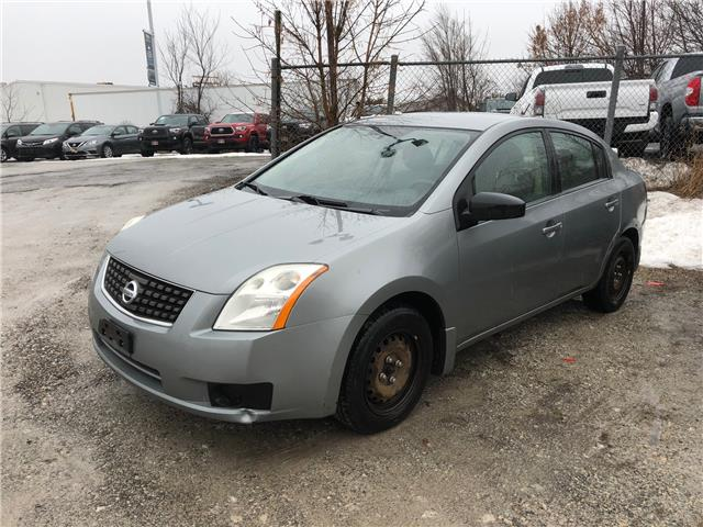 2007 Nissan Sentra 2.0 (Stk: 607331) in Milton - Image 1 of 1