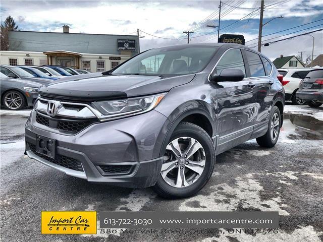 2017 Honda CR-V LX (Stk: 119129) in Ottawa - Image 1 of 24