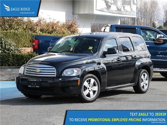 2011 Chevrolet HHR LS (Stk: 110212) in Coquitlam - Image 1 of 15